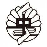 聖徳大学附属女子中学校