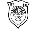 麹町学園女子中学校
